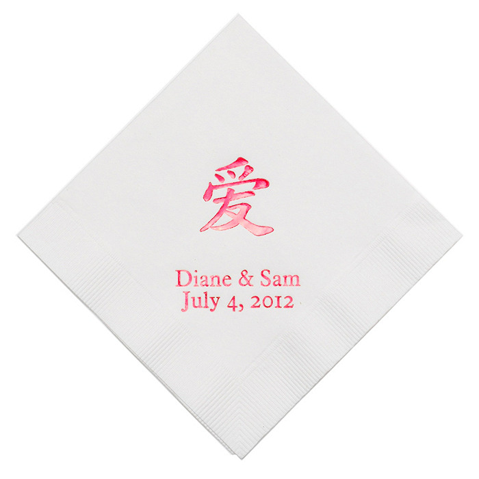 Personalized Napkins - DINNER (Love Symbol)