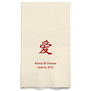 Personalized Napkins - GUEST TOWEL (Love Symbol)