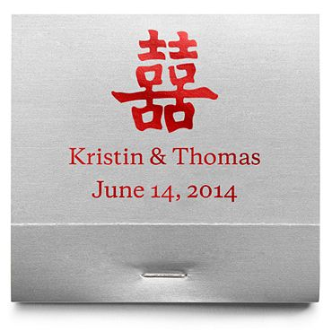 Personalized Matchbooks - Double Happiness