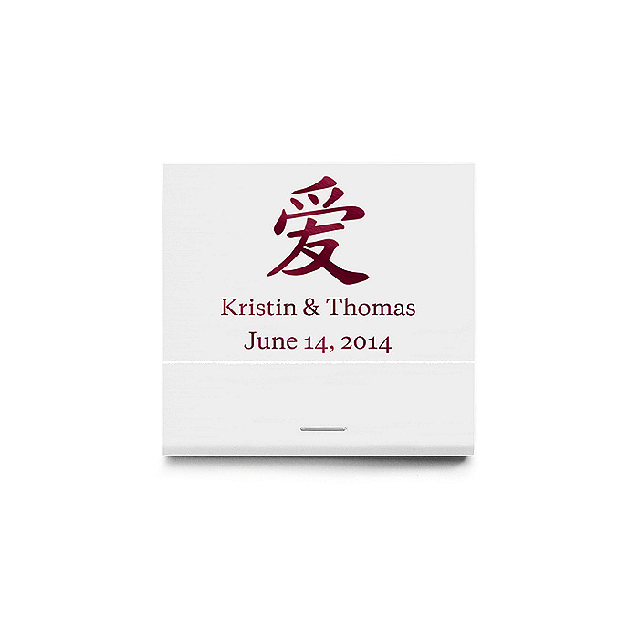 Personalized Matchbooks - Love Symbol