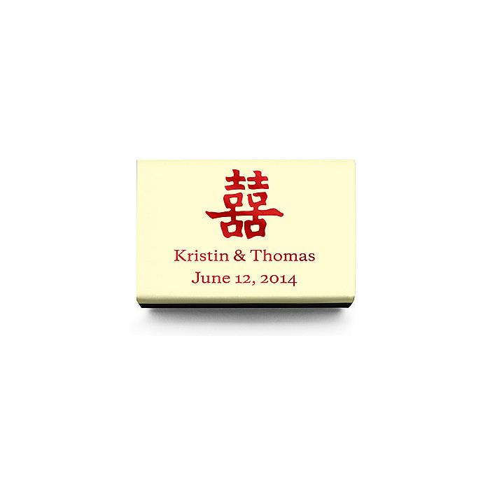 Personalized Matchboxes - Double Happiness