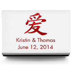 Personalized Matchboxes - Love Symbol