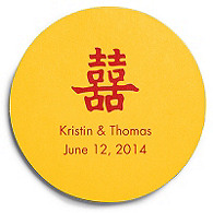 Deluxe Personalized Wedding Coasters - Double Happiness