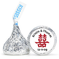 Personalized HERSHEY'S® Kisses - Double Happiness (White & Red)