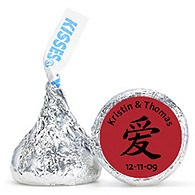 Personalized HERSHEY'S® Kisses - Love Symbol (Red & Black)
