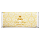Personalized Large HERSHEY'S® Chocolate Bars - Regal (Yellow)